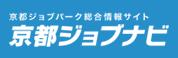 京都ジョブナビ l 京都の就職関連総合情報サイト